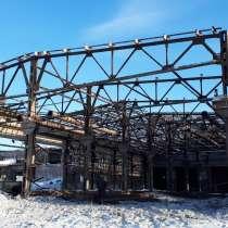 Продам металлоконструкции, деловой металл, в г.Петропавловск