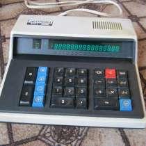 Калькулятор Электроника мк - 59, в Верхней Пышмы