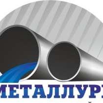 Трубы: ОБС 140х7,7 ОБС 102х6,5 НКТ 114х6,88, в Челябинске