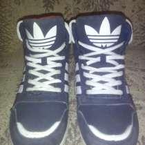 Кроссовки Adidas зимние 41-41'5 рр, в г.Орша