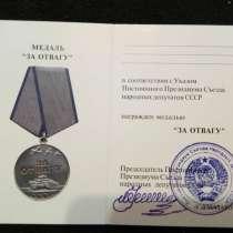 Чисты документы на награды по 15. Оптом и в розницу, в г.Харьков