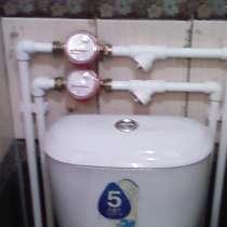 водопровод, канализация, отопление, счетчики воды., в Ижевске