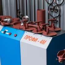 Реализую многофункциональные станки ПРОФИ-4М, в Селенгинске