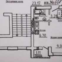 Квартира-студия, в Светлогорске