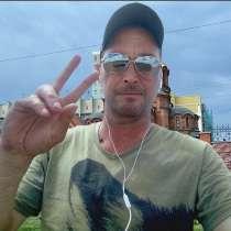 Алексей, 48 лет, хочет познакомиться – Знакомства, в Искитиме