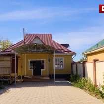 Продается дом со всеми условиями, в г.Бишкек