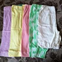 Панталоны новые, в Казани