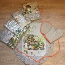 Фартук + рукавичка и прихватка (набор для кухни), в Иванове