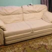 Отдаем хороший диван, в Москве