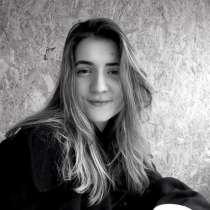 ENGLISH TUTOR — репетитор по английскому, билингв, в г.Париж