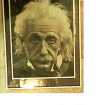 Портрет Эйнштейна, в Тольятти