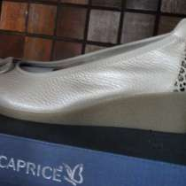 Летние туфли из оленьей кожи, в Чебоксарах