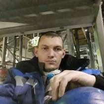 Иван, 35 лет, хочет пообщаться, в Тихвине