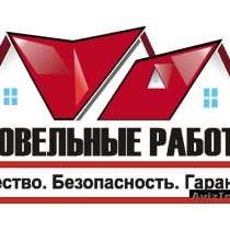 ОБЕДЕННЫЙ СТОЛ И ЧЕТЫРЕ СТУЛА (ИТАЛИЯ), в Москве