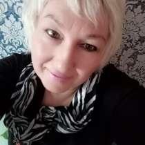 Воронина Людмила, 59 лет, хочет пообщаться, в Покрове