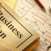 Бизнес-план по наращиванию ресниц, в Уфе