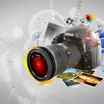 Обработка фотографий, в Ставрополе
