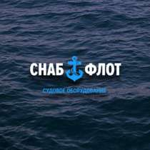 Изготавливаем прокладки и шайбы красно-медные, в Белгороде