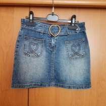 Джинсовая юбка, в г.Тирасполь
