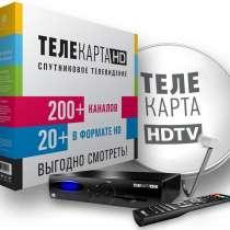 Комплект спутникового телевидения, в Нижнем Новгороде