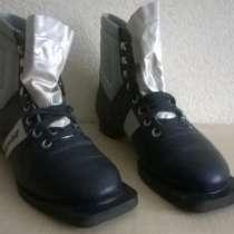 Ботинки лыжные Botas (б/у, размер 27,5), в г.Минск