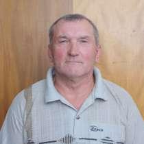 Гена, 49 лет, хочет пообщаться, в Анапе
