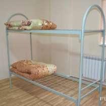 Кровати металлические армейского типа. Бесплатная доставка, в Ржаксе