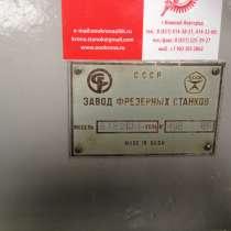 Широко-универсальный фрезерный 6Т82Ш-1, в Нижнем Новгороде