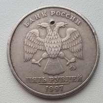 Брак монета 5 рублей, в г.Ухань