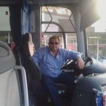 Ищу работу водителем, в Краснодаре