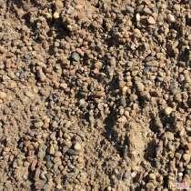 Песчано-Гравийная смесь (ПГС), от 20 т, в Чите