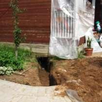 Монтажом систем отопления водоснабжения, в Электрогорске