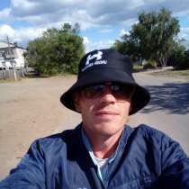 Константин сергеевич старостин, 51 год, хочет пообщаться, в г.Клуж-Напока