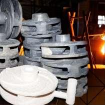 Отливка стали, в г.Dvur Kralove nad Labem