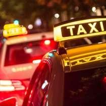 Ищу партнеров для совместного запуска приложения такси, в г.Брест
