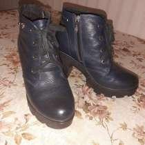 Ботинки осенние натуральная кожа, в г.Донецк