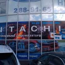 Акция сентября!, в Красноярске