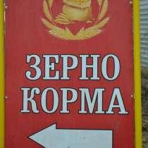 Лежаночки, в Красноярске