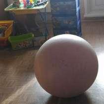 Продам массажный мяч ДЕШЕВО, в Томске