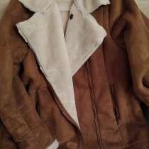 Продам дешево куртку- дубленку, в Саратове