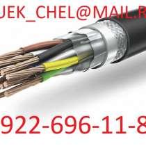 Куплю кабель/провод с монтажа,с хранения, в Иркутске
