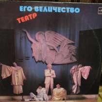 Аркадий Райкин - 1983 - двойной виниловый альбом, в Москве