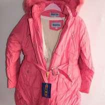 Детское зимнее пальто на девочку, в г.Луцк