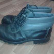 Продам спец-ботинки, в Саратове