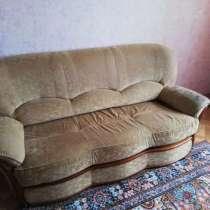 Диван + кресло, в Москве