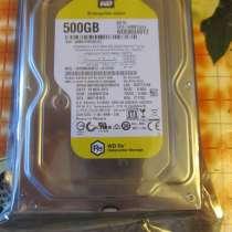 Жёсткий диск серверный WD500 Datacenter RAID Новый.Гарантия!, в Владивостоке
