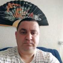 Иван, 43 года, хочет познакомиться, в Нижнем Новгороде