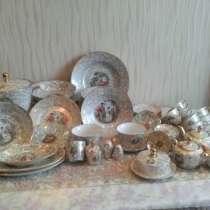 Столовый и чайный сервис на 12 персон 88 предметов, в Нижнем Новгороде