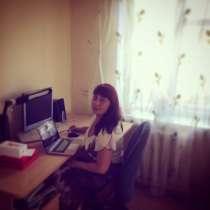 Ищу работу, в Новосибирске