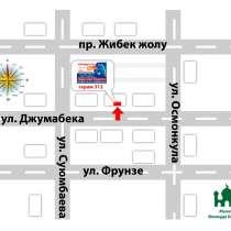 Переходи на газ!, в г.Бишкек